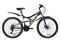 "Велосипед ST 26"" Discovery CANYON AM2 DD з крилом Pl 2020 (сіро-жовтий (м))"