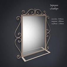 "Комплект ""Амбер"" (прихожая + зеркало), фото 2"