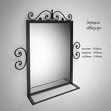 "Комплект ""Тауэр"" (прихожая + зеркало), фото 3"