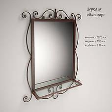 """Комплект """"Виндзор"""" (прихожая + зеркало), фото 2"""