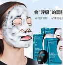Очищающая кислородная маска для лица Images Bubbles Amino Asid  25 g, фото 4