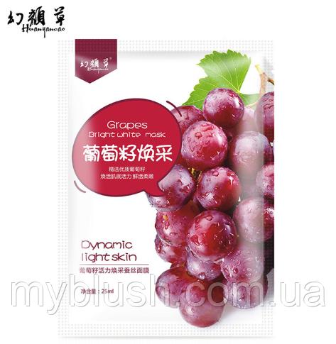 Маска тканевая для лица Hanhuo с экстрактом винограда 25 g