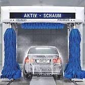 Автоматическая портальная мойка Primus C169