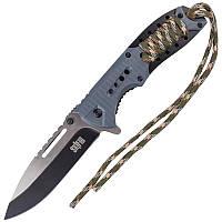 Нож складной Skif Plus Bright (длина: 217мм, лезвие: 97мм), серый