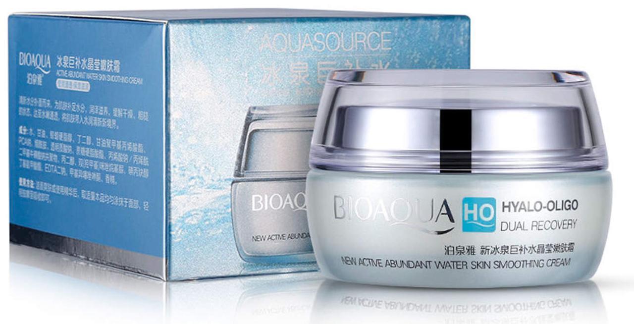 Омолаживающий крем с гиалуроновой кислотой BIOAQUA Hyalo-Oligo Dual Recovery Cream