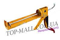 Пистолет для силикона Housetools - усиленный, 225 мм