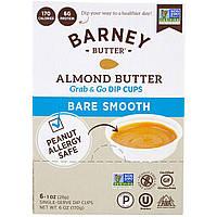 Barney Butter, Миндалевое масло, емкости для макания, необработанное, 6 одноразовых емкостей, 1 унция (28 г) каждая (Discontinued Item)
