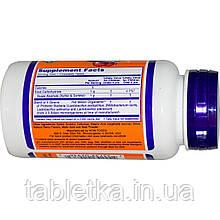Пробиотики для детей от 2-х лет, Now Foods, Ацидофилус ягодный вкус, 60 жевательных таблеток
