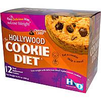 Hollywood Diet, Диетические шоколадные печенья - заменители еды для похудения, 12 печений