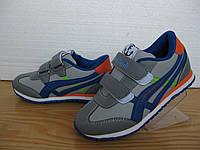 Кроссовки для мальчика КМ67 (32-37)