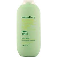 Method, Для тела, гель для душа, глубокая детоксикация, 18 жидких унций (532 мл)