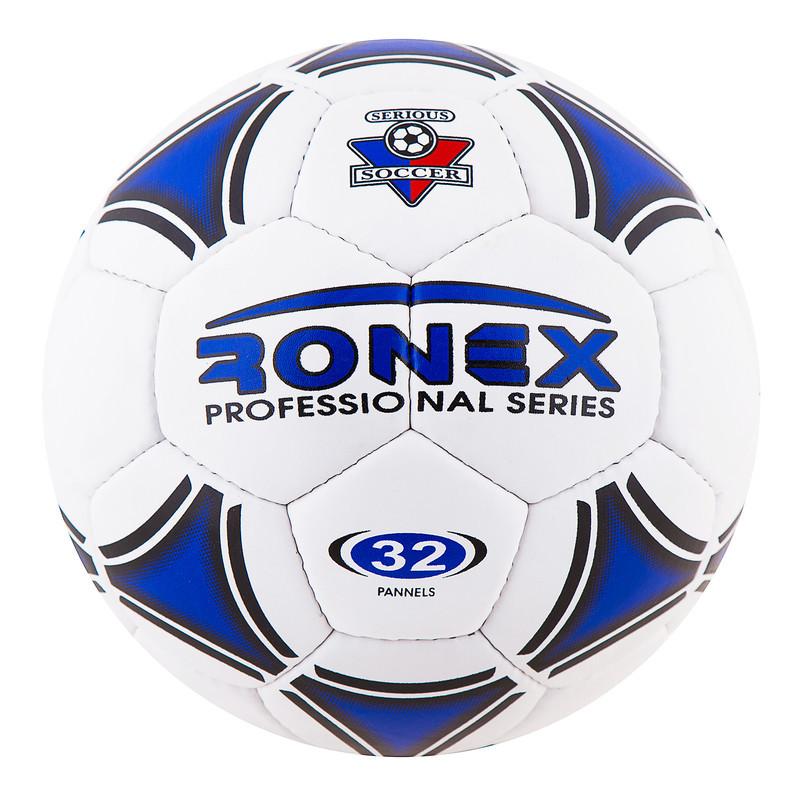 Мяч футбольный Grippy Ronex Professional, синий
