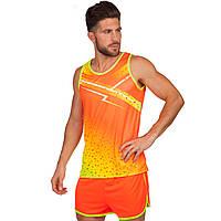 Форма для легкой атлетики мужская (оранжевый-желтый)