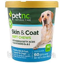 Petnc NATURAL CARE, Естественный уход за домашними животными, кожа и шерсть, вкус печени, для всех собак, 60 жевательных пастилок
