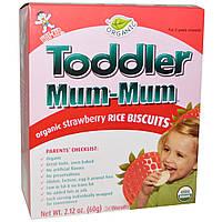 Hot Kid, Toddler Mum-Mum, органическое клубничное, рисовое печенье, 24 печений, 1,76 унции (50 г)