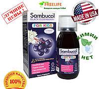 Sambucol, Чёрная бузина, Поддержка иммунной системы, для детей, сироп, 4 ж. унции (120 мл)