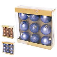 Елочные шарики 6см 9шт/кор Stenson (8967)