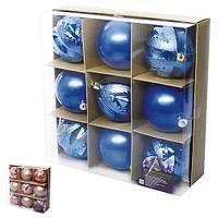 Елочные шарики 8см 9шт/кор Stenson (8958)
