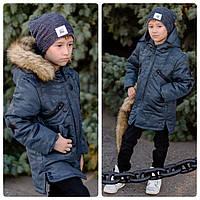 Куртка подростковая для мальчика зимняя с капюшономМех серая