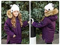 Куртка подростковая для девочки зимняя с капюшономМех сиреневая