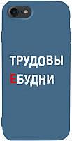 Чехол-накладка TOTO Matt TPU 2mm Print Case Apple iPhone 7/8/SE 2020 #78 Budni Navy Blue #I/S