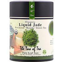 The Tao of Tea, Органический порошковый зеленый чай маття, Liquid Jade, 85 г