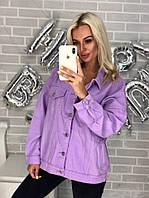 Стильная женская оверсайз куртка