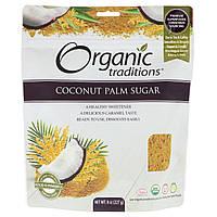 Organic Traditions, Кокосовый (пальмовый) сахар, 8 унций (227 г)