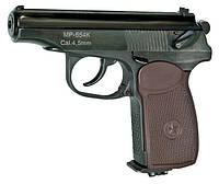 Пневматический пистолет Baikal MP-654К новая рукоятка