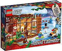 Lego City Новогодний календарь Лего Сити 60235