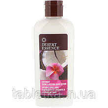 Desert Essence, Shine & Refine Hair Lotion, Coconut, 6.4 fl oz (190 ml)