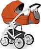 Детская универсальная коляска 2 в 1 Riko Xenon 02 Copper, фото 4
