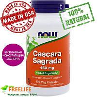 Каскара Саграда, Крушина, Cascara Sagrada, Now Foods, 450 мг, 100 капсул,