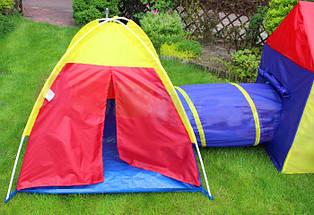Детские игровые палатки, домики 5 in 1, с тоннелем,вигвам, фото 2