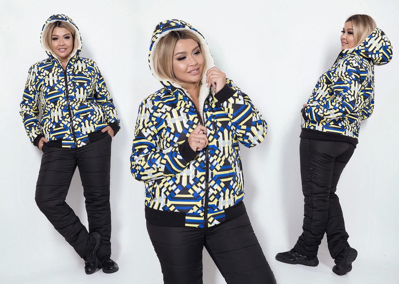 """Женский лыжный костюм холлофайбер в больших размерах 5209 """"Принт Абстракция Комби"""""""