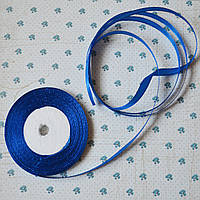Лента атласная №8 (синяя)