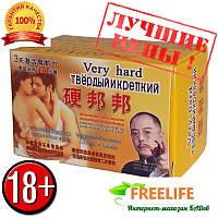 Твердый и Крепкий таблетки 100% оригинал из Гонконга Легко и без побочек