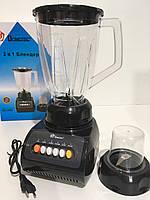 Блендер Domotec MS-9099 с кофемолкой 250 Вт