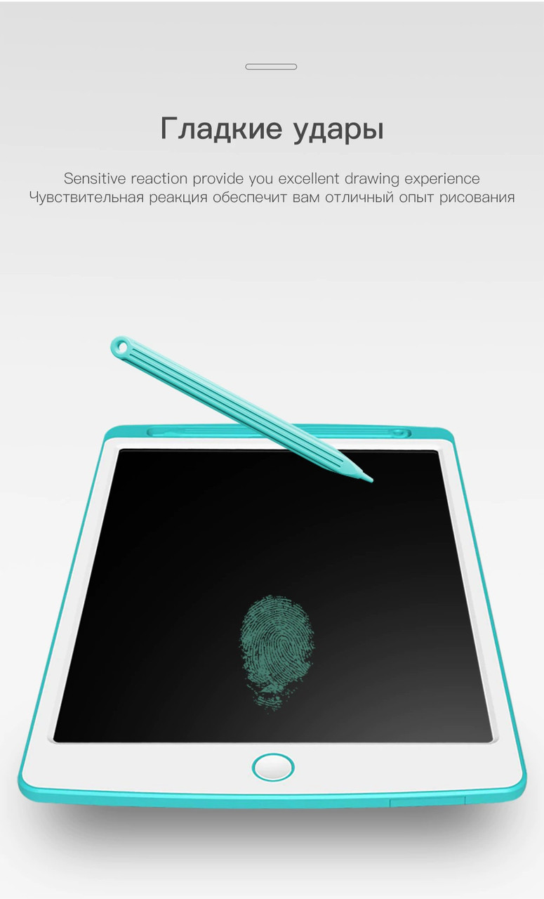 Детский планшет доска для рисования