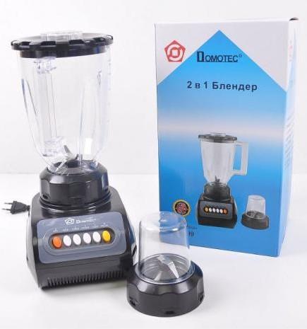 Блендер Domotec MS-9099 1,5 L с кофемолкой 250 Вт
