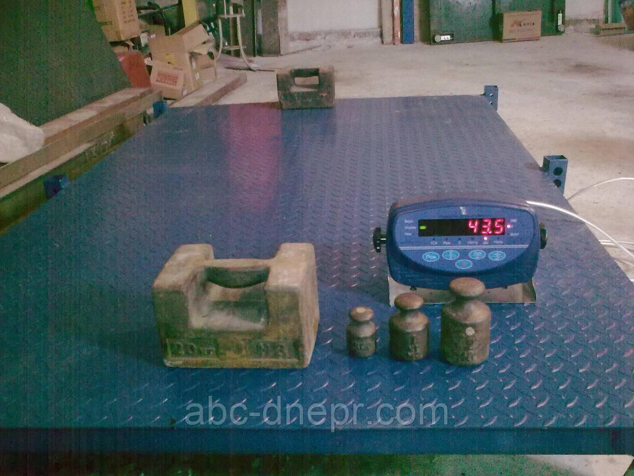 Диагностика, ремонт, калибровка весов платформенных