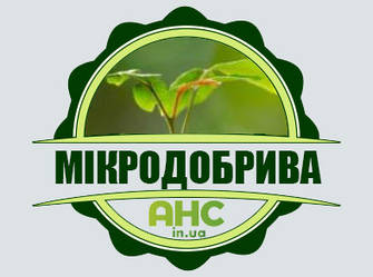 Мікродобрива