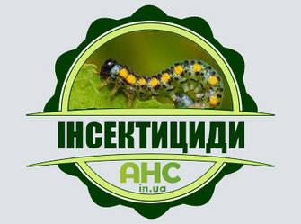 Инсектициды