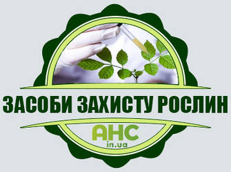 Средства защиты растений мелкая фасовка