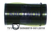 Наконечник семяпровода СЗ-3,6А,СЗТ-3,6А,СЗ-5,4 Н.127.14.001
