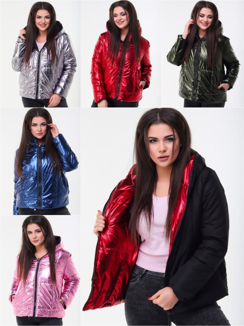 Двусторонняя курточка на змейке мод.351+