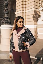 Женская двусторонняя куртка 05047