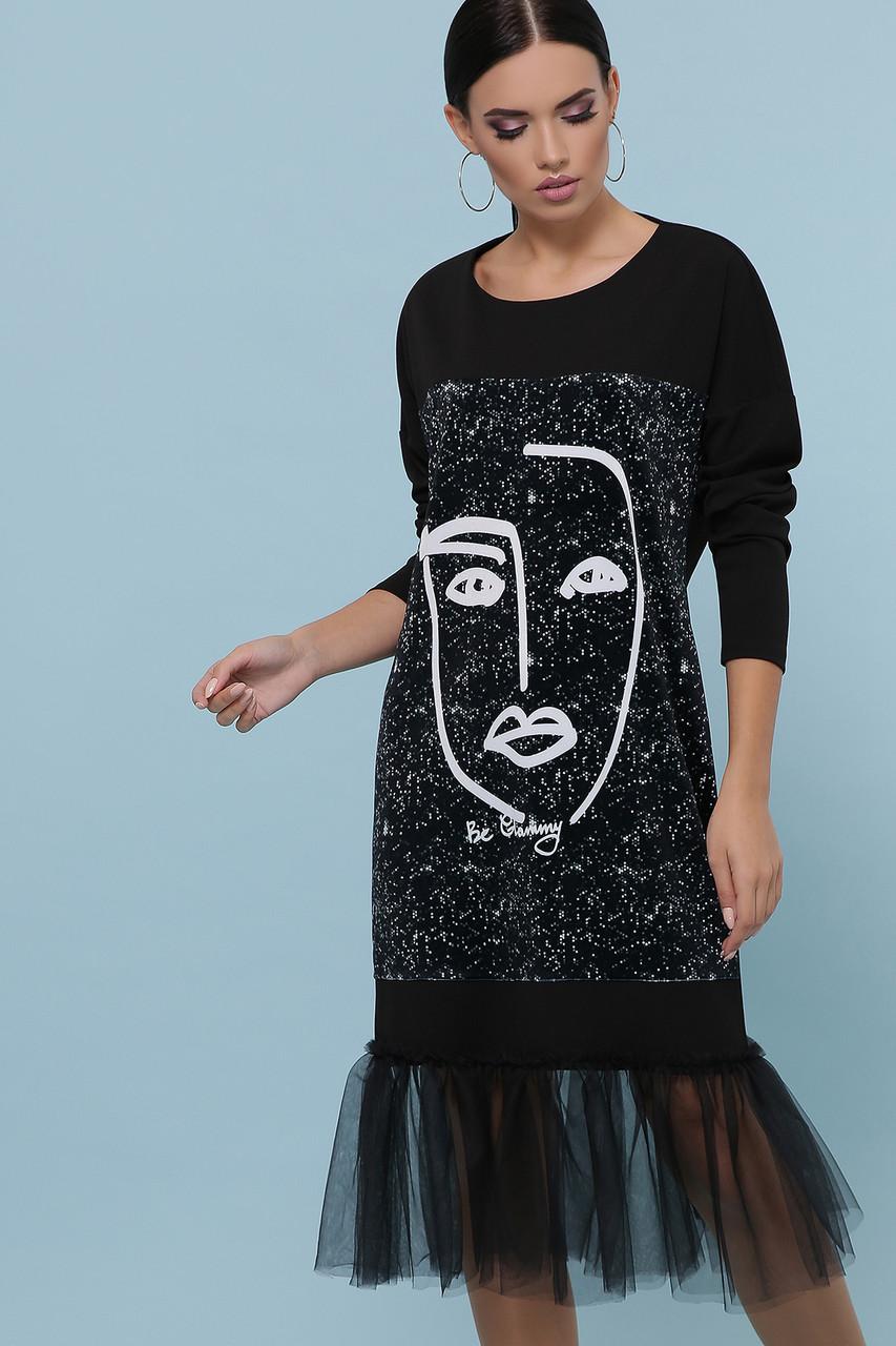 Женское молодежное платье с принтом Лицо Луиза д/р