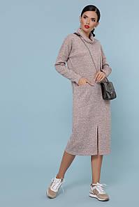Женское персиковое платье с воротником хомут Дакота д/р