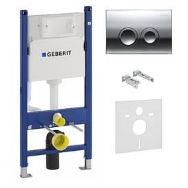 Комплект инсталляции Geberit Duofix 458.126.00.1+115.125.21.1  4 в 1